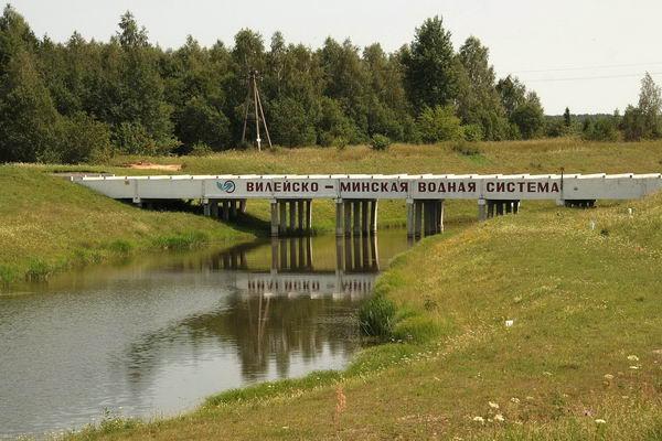 мост, надпись, канал